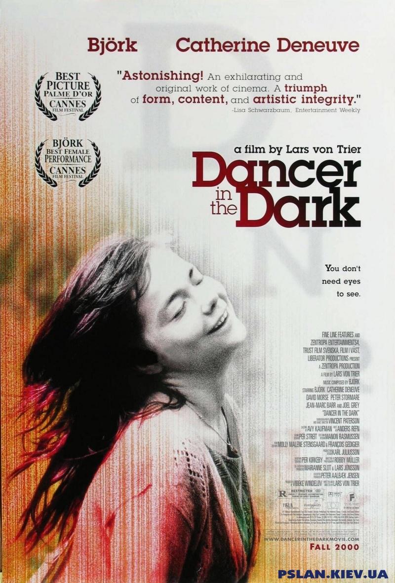 Poster do filme Dançando no Escuro