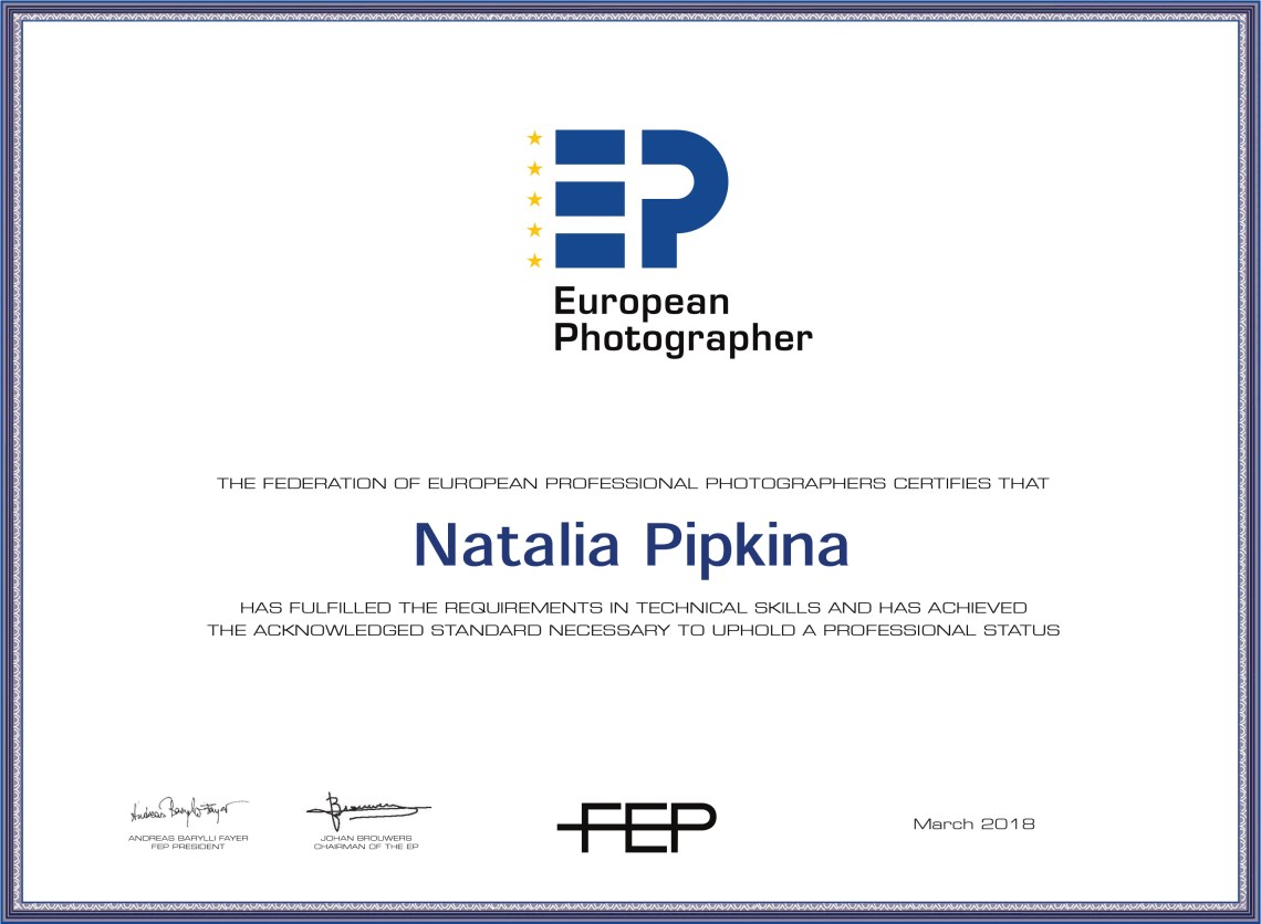 FEP_EP_certificate_template