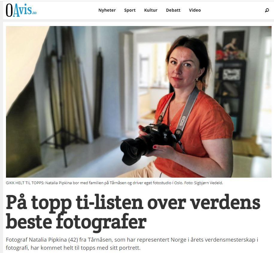 fotograf_Nordre_follo_fotografering
