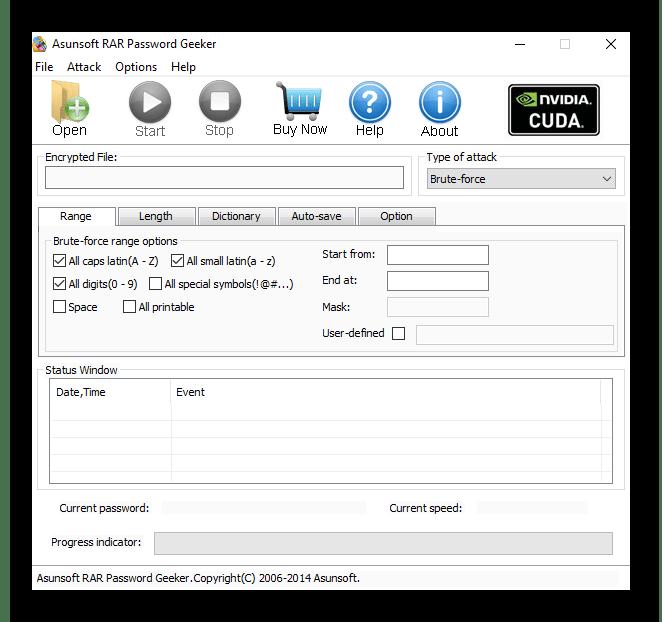 Asunsoft RAR Password Geeker Serial