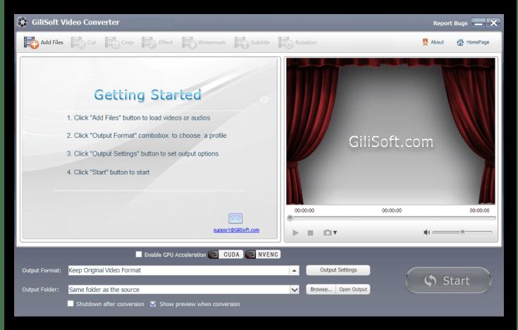 GiliSoft Video Converter 10 License Key