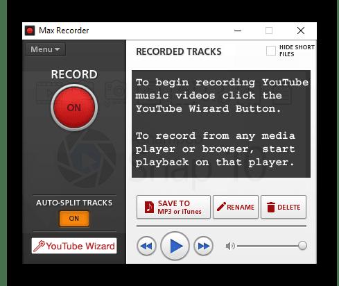 Max Recorder Serial Number