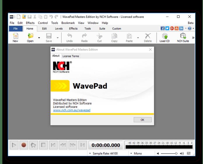 NCH WavePad Registration Code