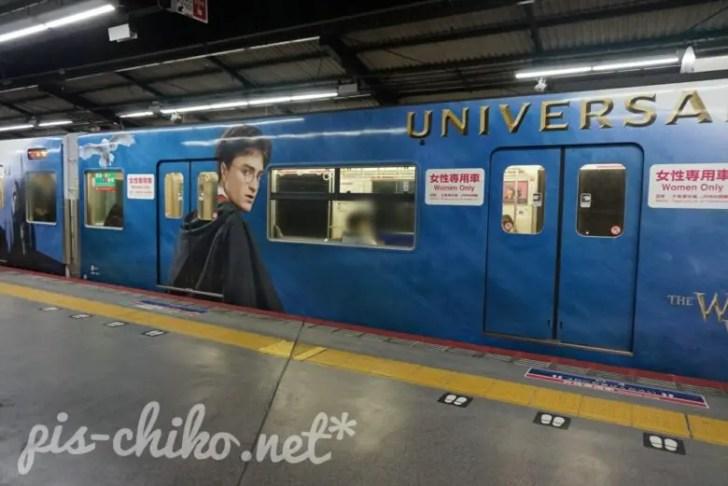 大阪地下鉄