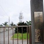 屋久島灯台は景色が良いが、運転に自信がない人は行かない方が良い。