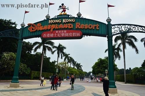 Hong Kong Disneyland Rates