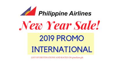 international pal promo new year 2019