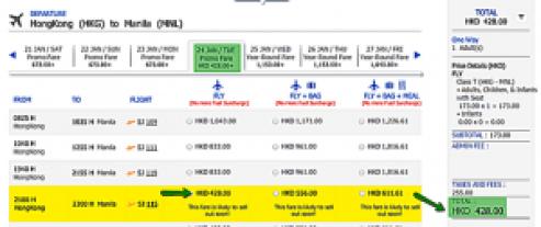 seat_sale_hongkong_to_manila