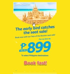 Cebu-Pacific-Promo-Tickets-June-July-August-2017