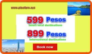 Cebu-Pacific-September-to-December-2017-Promo-Fare