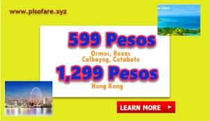 Cebu-Pacific-Seat-Sale-June-July-August-September-2017