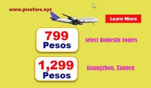 Cebu-Pacific-Promo-Fares-September-October-November-December-2017