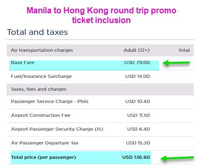 pal-manila-to-hongkong-promo-fare-ticket