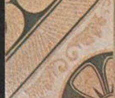 Azulejos e Pisos CHIARELLY fora de linha 15x15-2