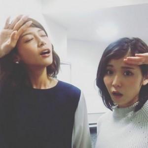 相武&松岡