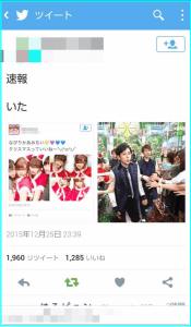 画像引用元:http://livedoor.4.blogimg.jp/girls002/imgs/c/a/ca76c1b5.jpg