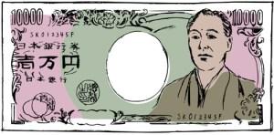 1万円 フリー素材
