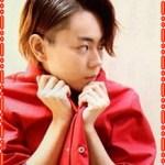 菅田将暉の父親は会社の社長で職業は元俳優?エフアンドエムと関係が?