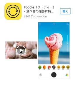 160501_ap_foodie