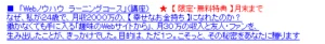 20150712_1_テキスト広告_金子