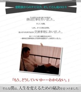 20150712_6_ランディングページ_金子