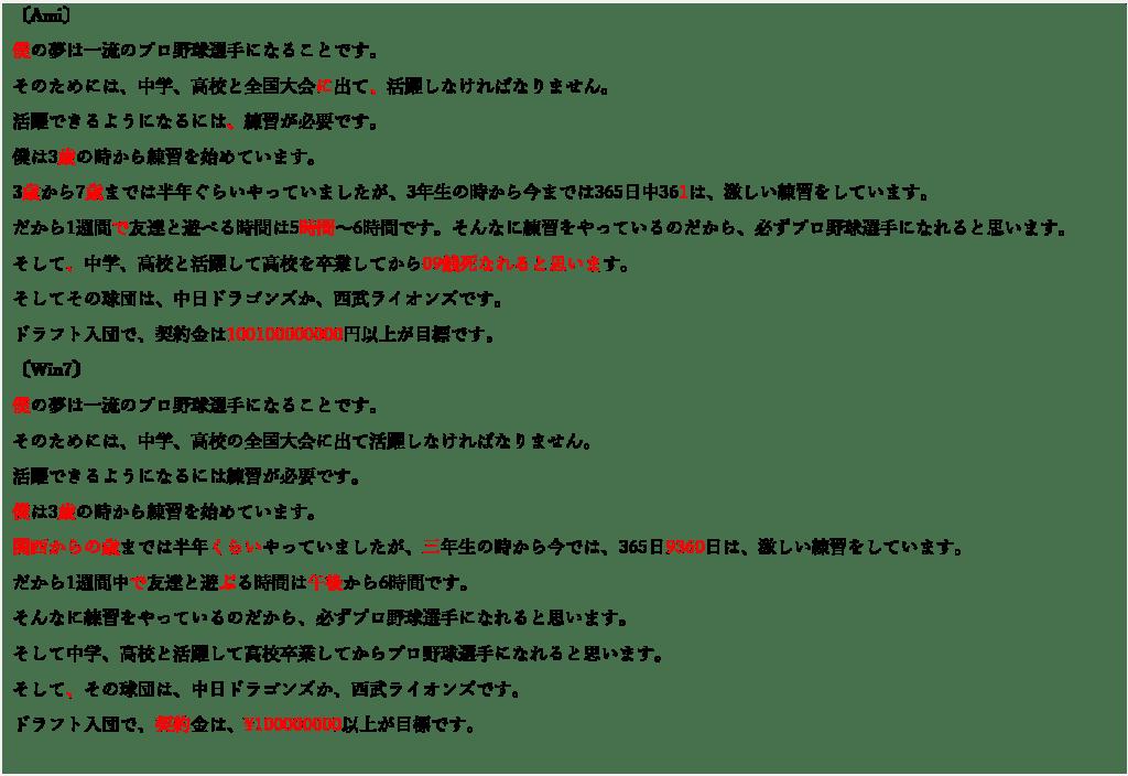 ichiro1