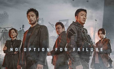 Ashfall 2019 movie download