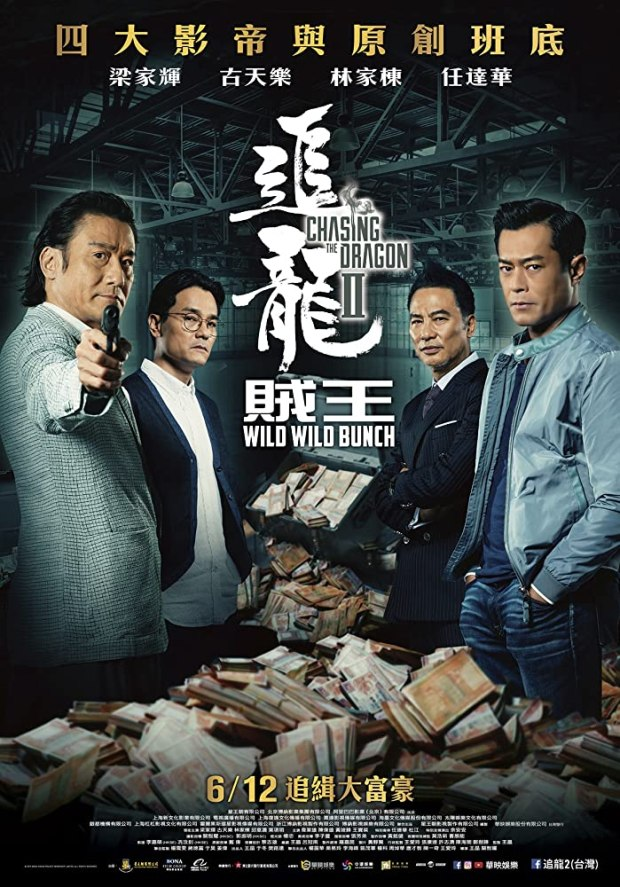 chasing the dragon II 2019 movie download