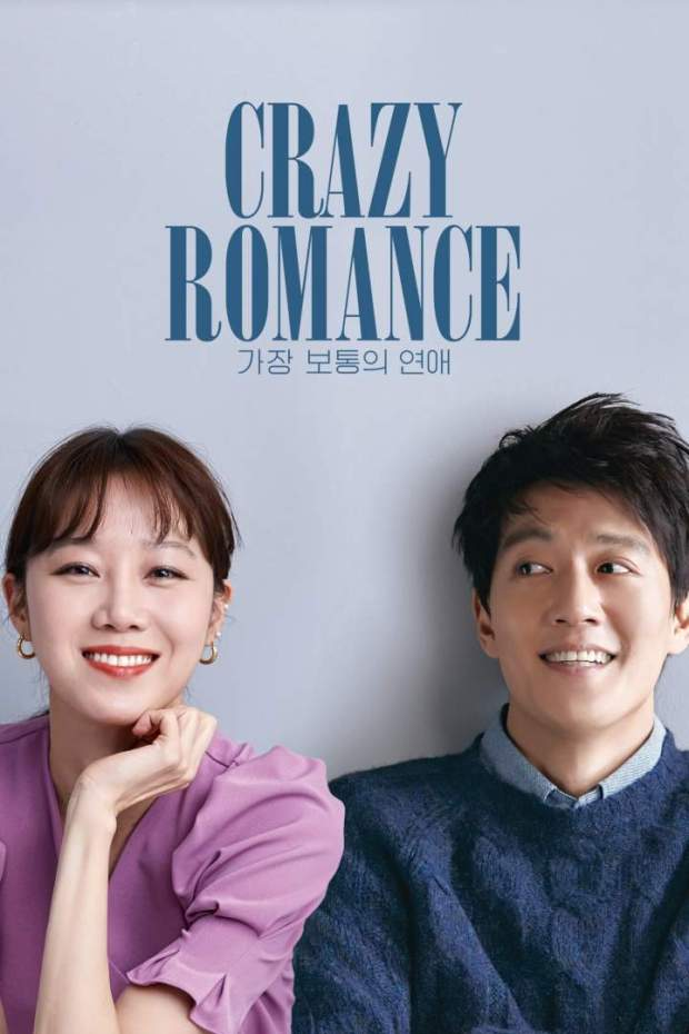Crazy Romance movie