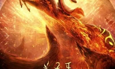 Download Legend of Deification full movie