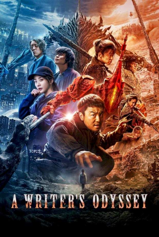 Download A Writer's Odyssey full movie