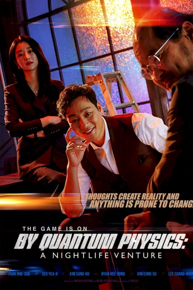 Download By Quantum Physics A Nightlife Venture movie