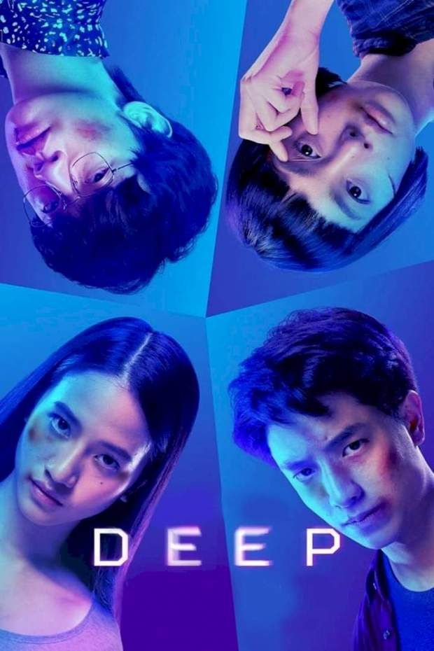 Download Deep full movie