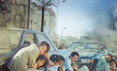 Download Escape from Mogadishu full movie