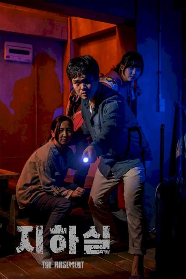 Download The Basement full movie