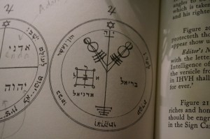 The 4th Jupiterian pentacle from Clavicula Salomonis