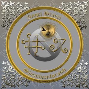 Dies ist ein weiteres Siegel von Angel Hrayel (Hrayel ist einer der 72 Engel von Shemhamforash).