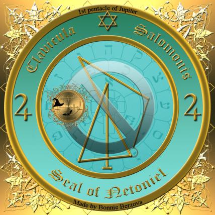 The seal of Netoniel