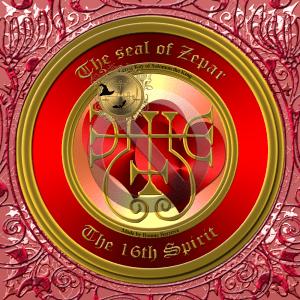 這是來自Goetia的Zepar的印章。 Zepar是愛與性的惡魔。