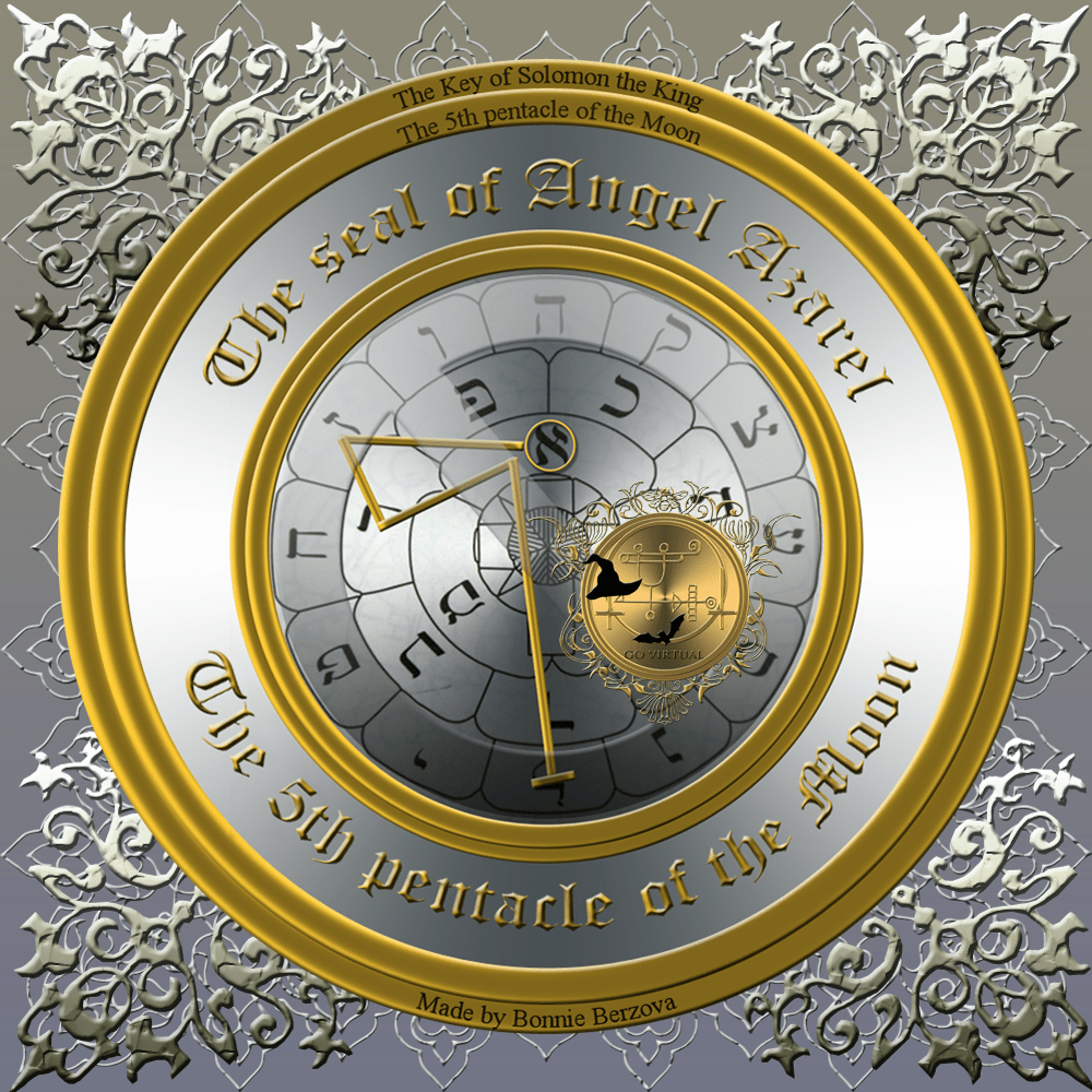 The seal of Angel Azarel/5th pentacle of the Moon.