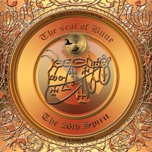 惡魔Bune在《 Goetia》中有描述,這是他的印章。