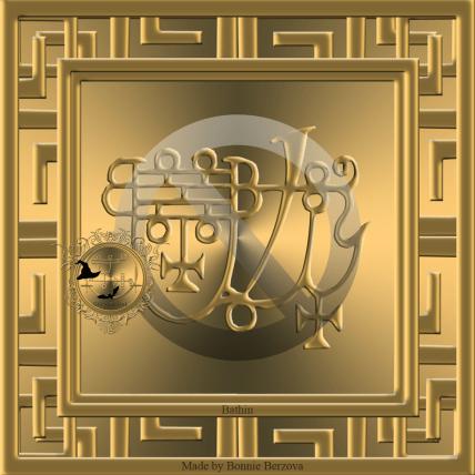 The seal of Bathin