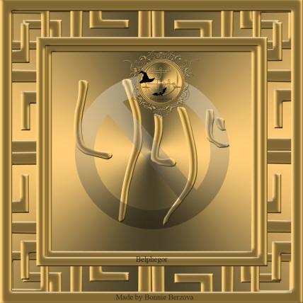 The seal of Belphegor