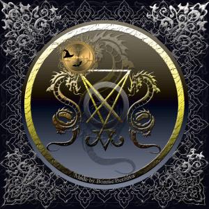 Демон Люцифер описан в Grimorium Verum, и это его печать.