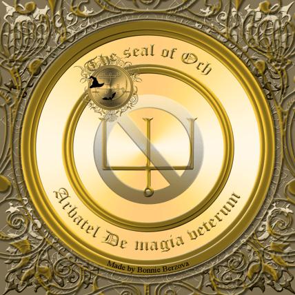 The seal of Och