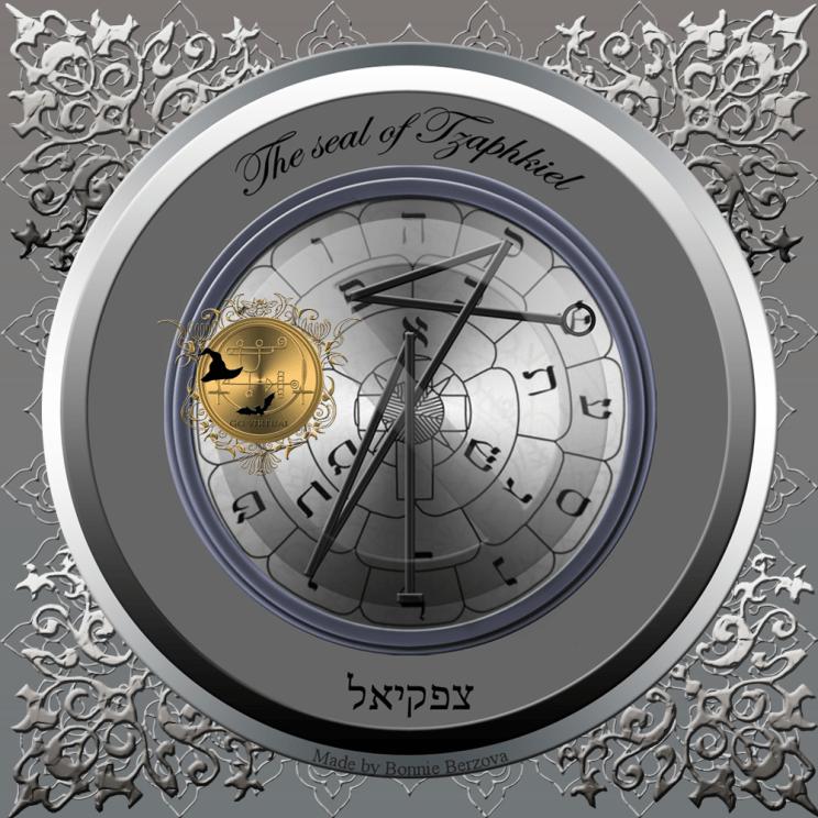 The seal of Archangel Tzaphkiel