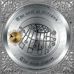 悪魔BifronsはGoetiaに記述されており、これが彼の印章です。