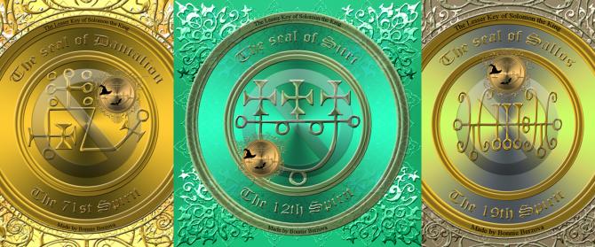 これらは、Dantalion、Sitri、Sallosの印章です。これらの悪魔はGoetiaで説明されています。