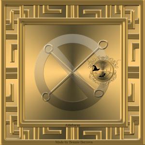 Aldebaranはお金と富のロイヤルスターです。これはAldebaran精神の印章です。