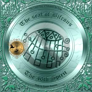 惡魔Bifrons在Goetia中有描述,這是他的印章。